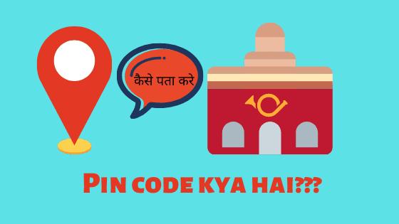 pin code search