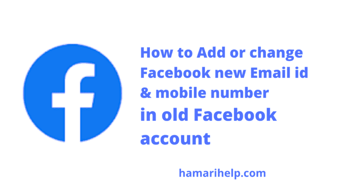 how to change email id in Facebook account