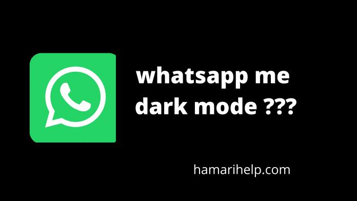 whatsapp me dark mode kaise use kare in hindi