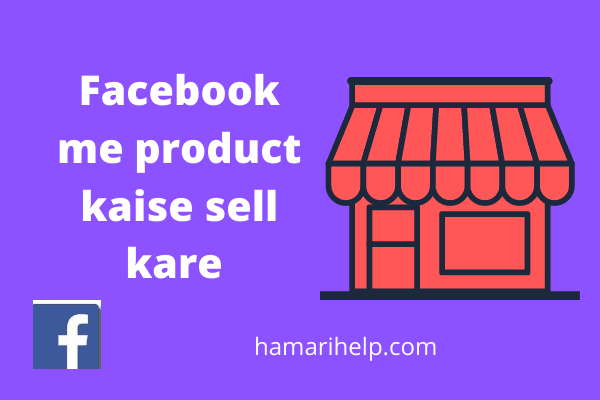 facebook market place sell product on facebook