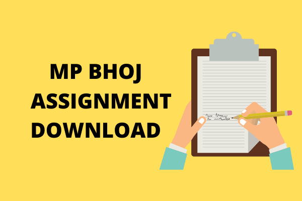 mp bhoj assignment download