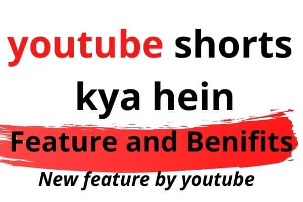 YouTube shorts in hindi