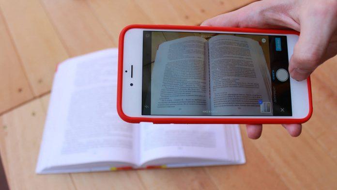 mobile phonse se kaise scan kare in hindi